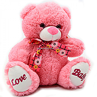 Мягкая игрушка Копиця «Медвежонок» Love Baby №8/4, 30 см (00705-20)
