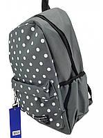 Рюкзак міський спортивний шкільний для підлітка 8021 Сірий ( код: IBR166S )