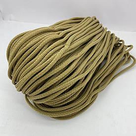 Полиэфирный шнур для вязания сумочек и рюкзаков без сердечника зернистый 5 мм 100 м (бежевый)128