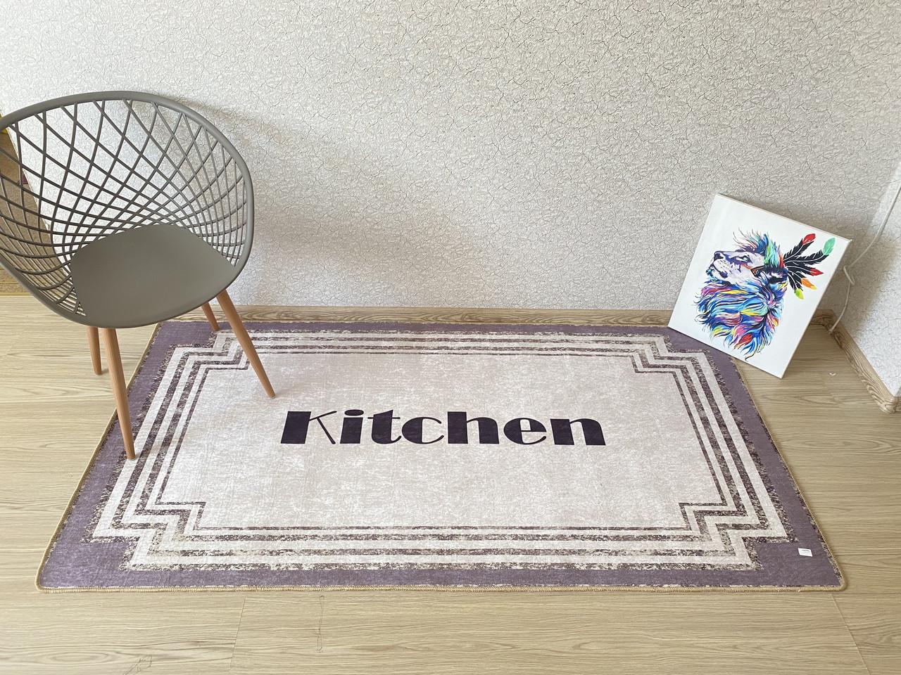 Килимок для кухні 120 180 см