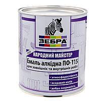 Эмаль ПФ-115 ЗЕБРА серии Народный Мастер 548 синий тёрн - 2,8 кг