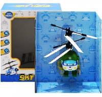 Летающий Робокар Хелли 8180-D