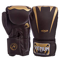 Боксерские перчатки VENUM BO-8349 10 унций