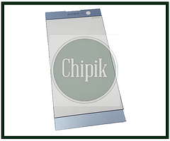 Стекло для переклейки дисплея Sony Xperia XA2 H3113, H4113, голубое