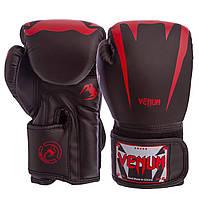 Боксерські рукавички VENUM BO-8349 10 унцій