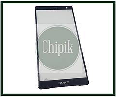 Стекло для переклейки дисплея Sony Xperia XZ2 H8266, черное