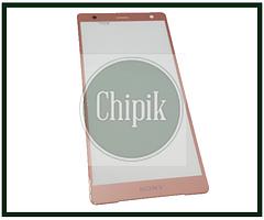 Стекло для переклейки дисплея Sony Xperia XZ2 H8266, розовое