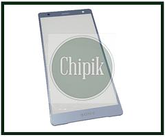 Стекло для переклейки дисплея Sony Xperia XZ2 H8266, голубое