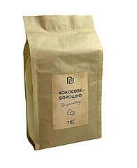 Кокосовая мука (без глютена) 1 кг.
