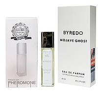 Pheromone Formula Byredo Mojave Ghost унісекс 40 мл