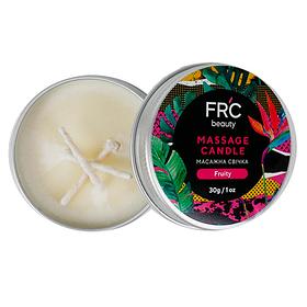 Массажная свеча для рук FRC Beauty - Fruity, 30g