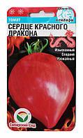 Томат Сердце красного дракона 20 шт, Сибирский Сад