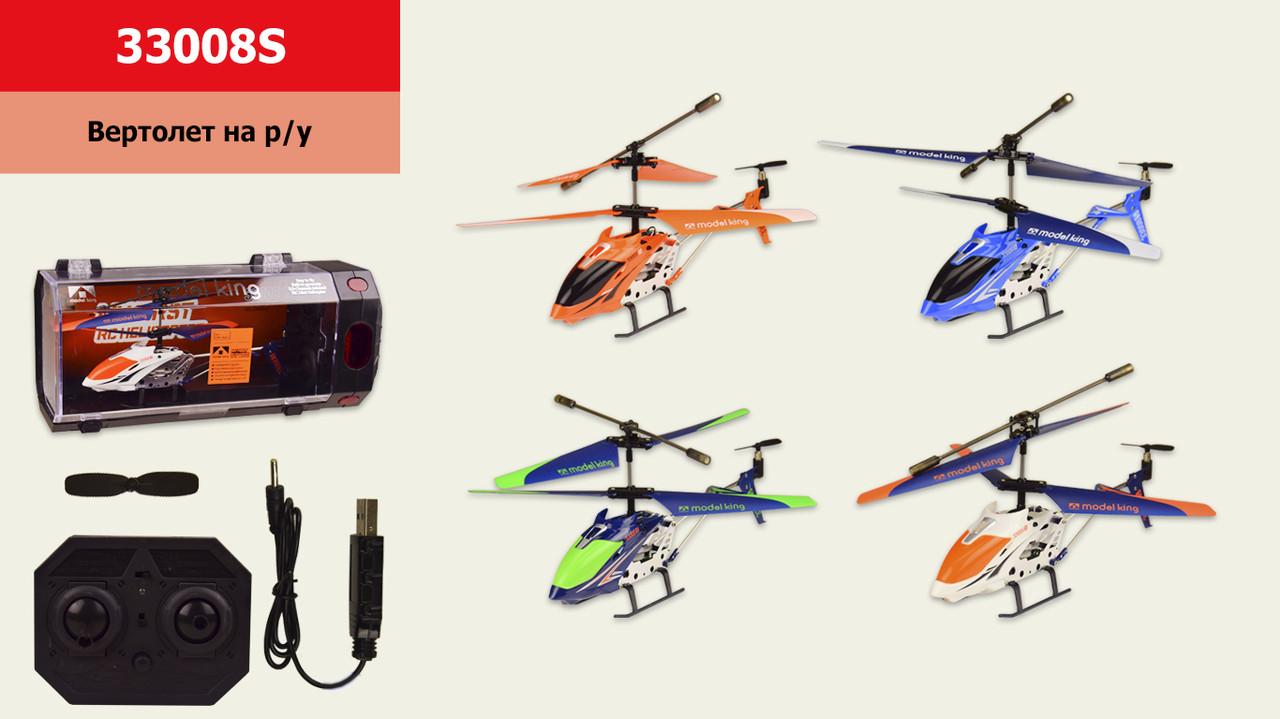 Радиоуправляемый вертолет Model King 33008s