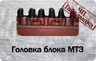 Головка блока Д-65 (в сборе)