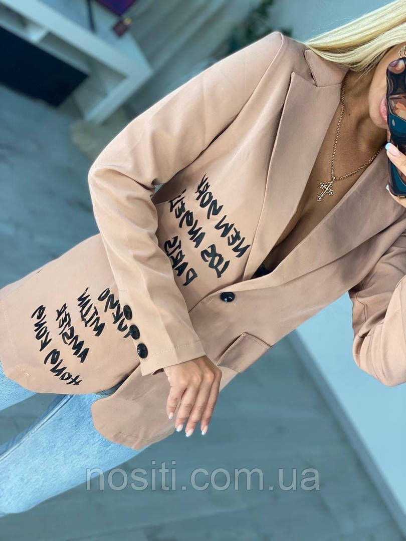 Женский пиджак с написью