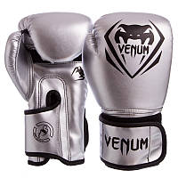 Детские боксерские перчатки WENUM BO-8351 8 унций