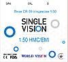 Женские очки для чтения с линзами VISION (Корея), фото 5