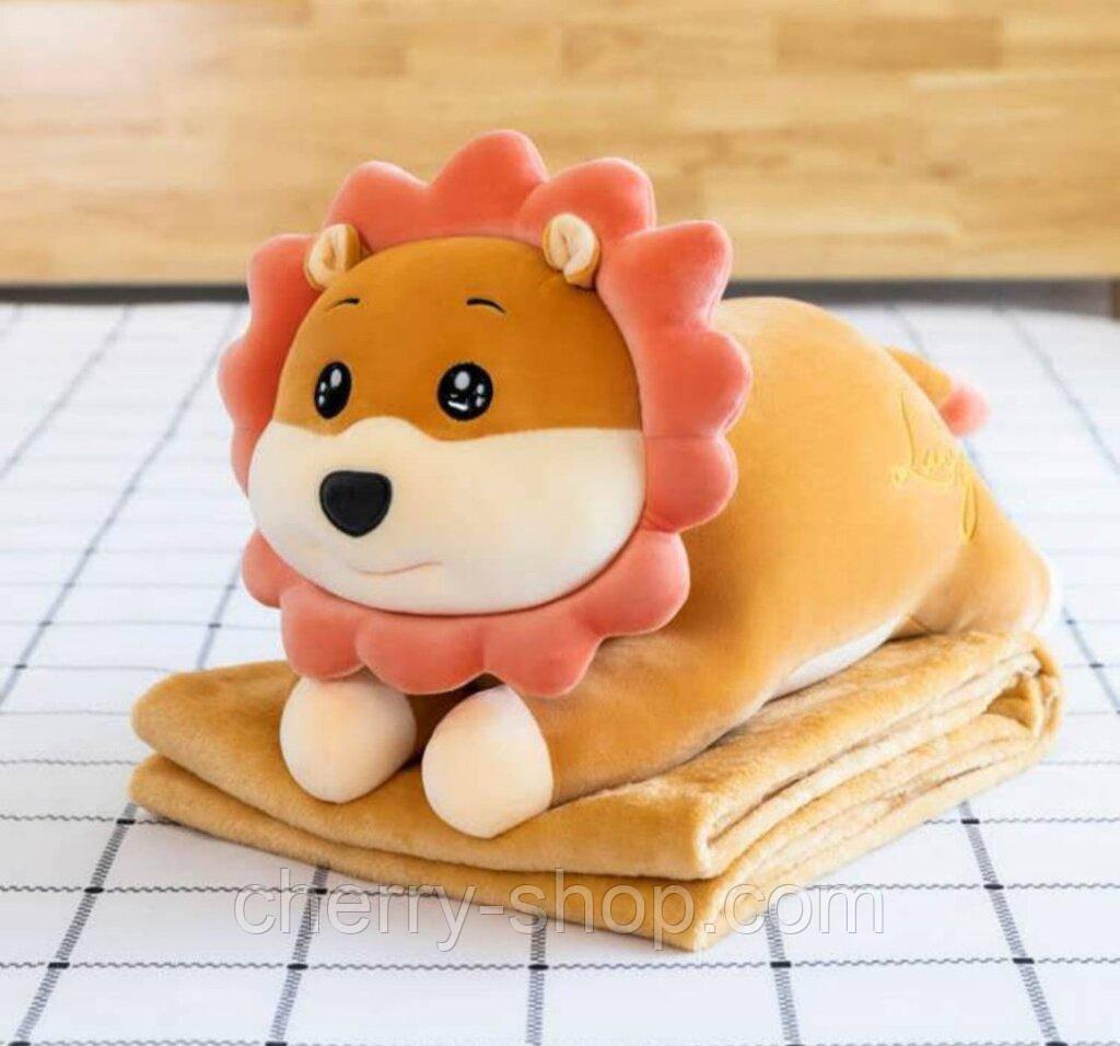 Дитяча іграшка Левеня 3 в 1 (Іграшка,плед,подушка) , відмінний подарунок