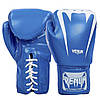 Боксерские перчатки на шнуровке VENUM BO-8350 10 унций