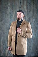 Повседневное классическое мужское пальто демисезонное короткое беж
