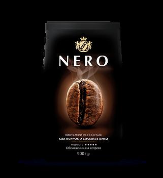 Кава в зернах Ambassador Nero, пакет 900г