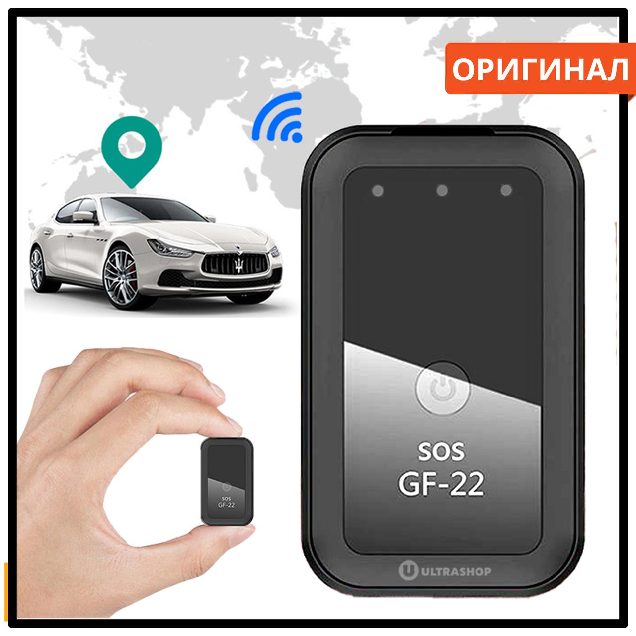 Лучший GPS-трекер 2021 - GF-22 Original • Точный Онлайн • HD Прослушка GSM Диктофон + Магниты 21 09 08 07