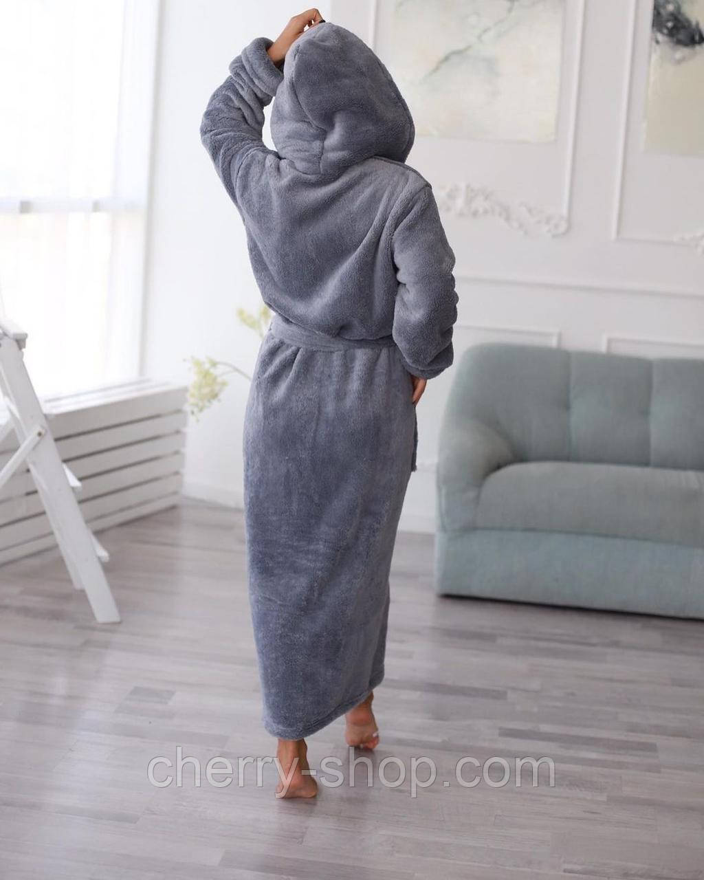 Серый длинный женский махровый халат, размер 44-56
