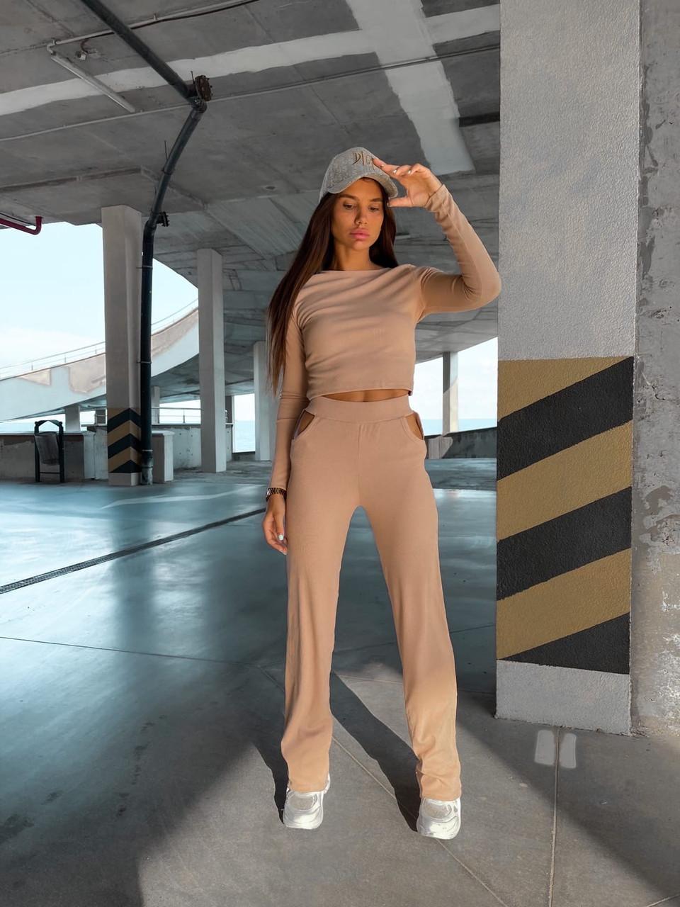 Стильний костюм двійка (штани вільного крою і кофта укорочена з довгим рукавом)