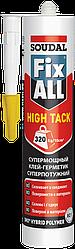 Клей-герметик Fix All High Tack білий 290 мл