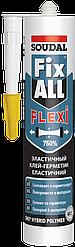 Клей-герметик FIX ALL Soudal Flexi коричневый, 290 мл.