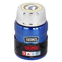 Термос для їжі з ложкою Thermos King-Flask 470 мл Metallic Blue (173026)