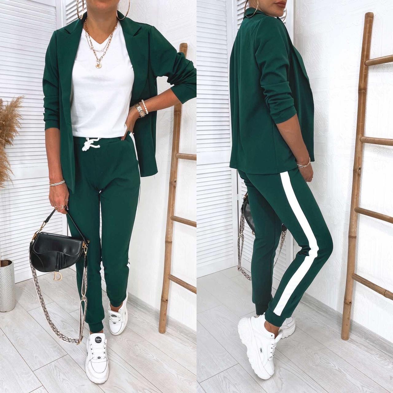 Жіночий костюм трійка: піджак + штани + футболка