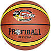 М'яч Баскетбольний Profiball Official