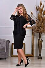 Жіночий гіпюровий костюм великого розміру, фото 2