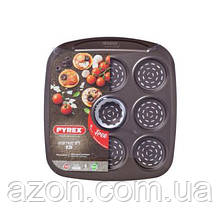 Форма для випічки PYREX Asimetria міні-pizza 9 клітинок (AS09BZ0)