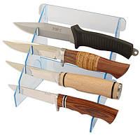 Подставка под 4 ножа