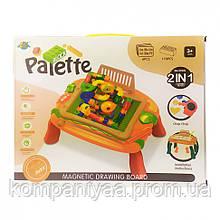 Дитячий ігровий столик для малювання 2в1 669-28A (Помаранчевий)