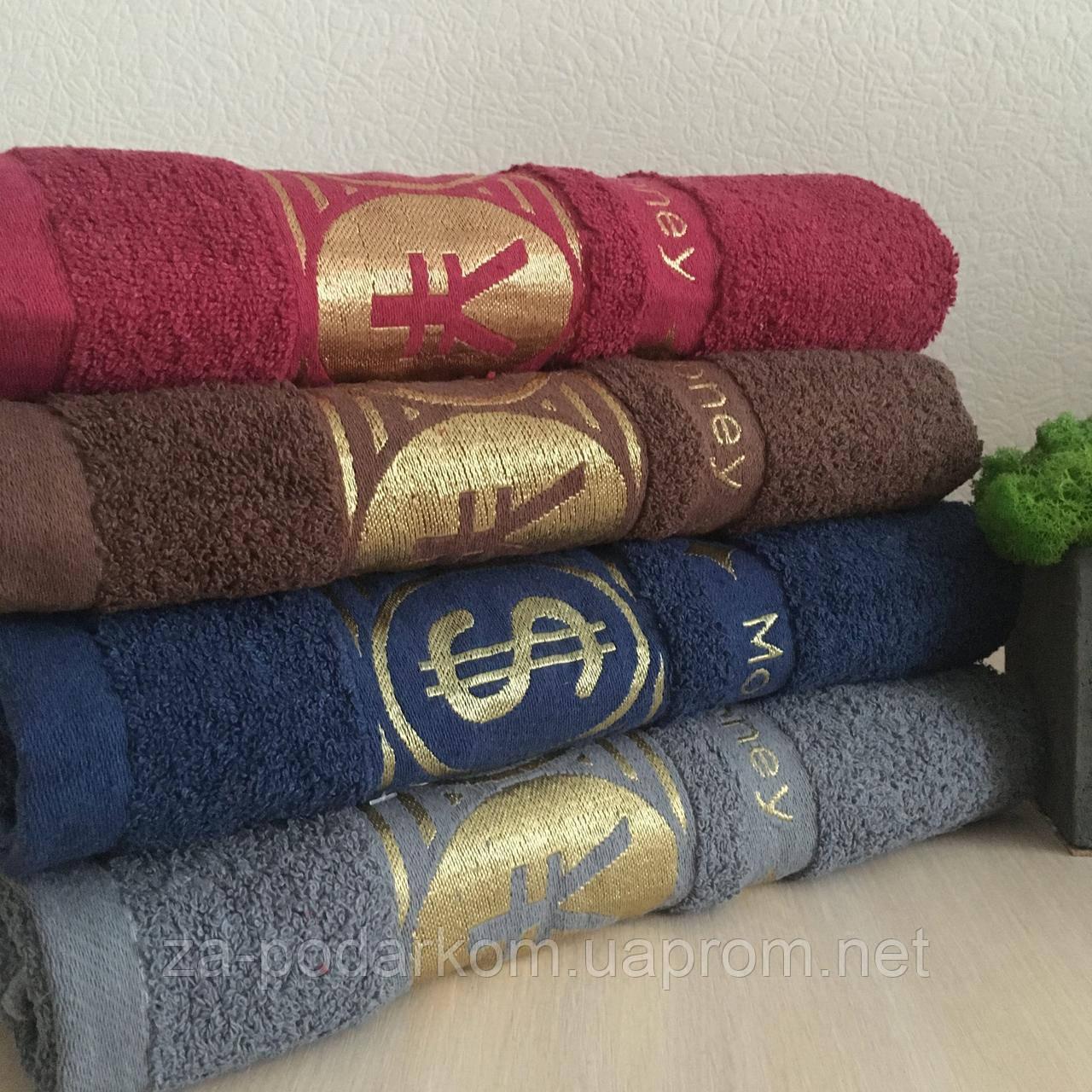 Махрові рушники банні Мані яскраві 140х70 см (440г\м2)