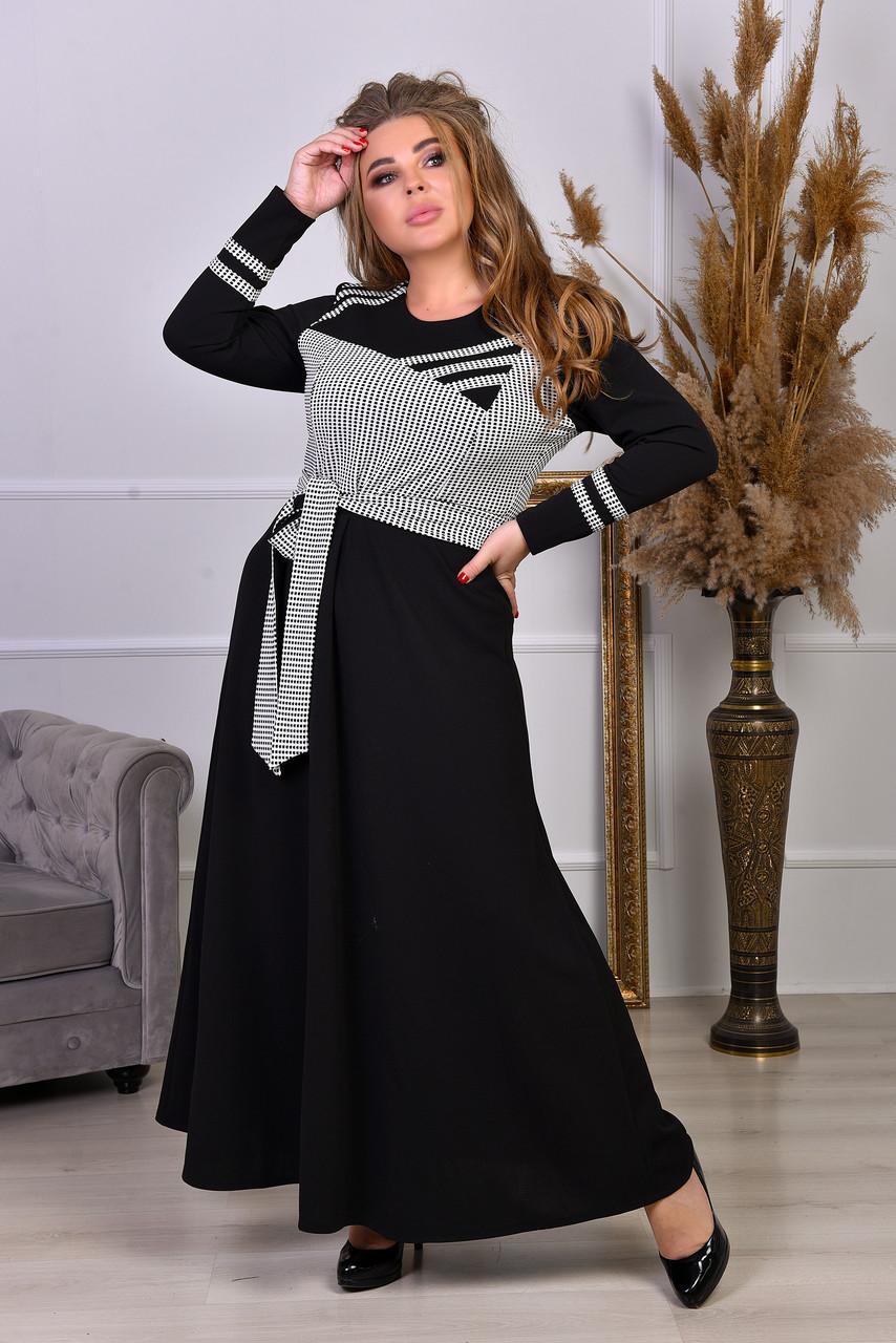 Довга сукня з широкою спідницею великих розмірів