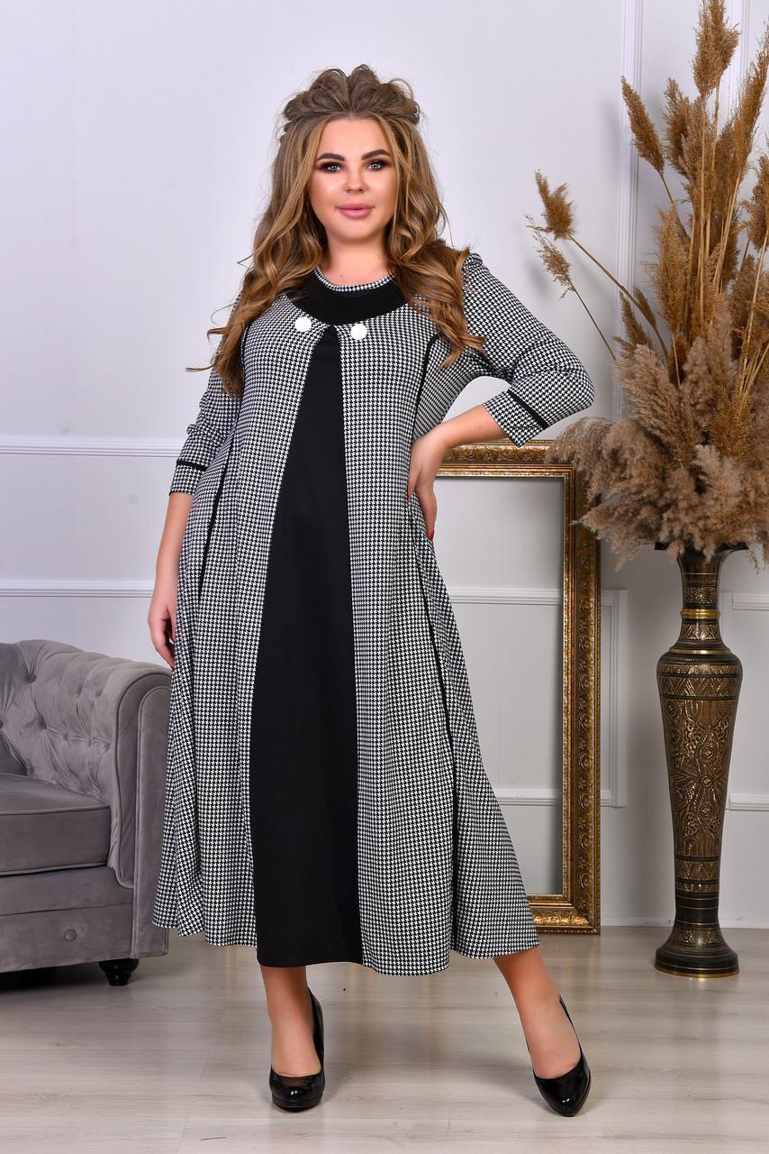 Трапециевидное платье для полных женщин