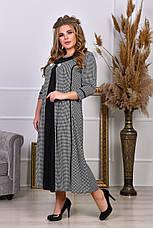 Трапецієподібна сукня для повних жінок, фото 2