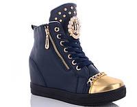 Ботинки сникерсы,кроссовки кеды женские синие с лаковым носком, размеры 36,37,38,39,40,41