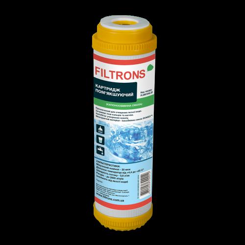 Умягчающий картридж Filtrons Slim 10