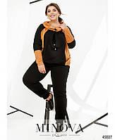 Спортивний костюм з рукавами реглан з 52 по 66 розмір, фото 5