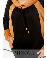 Спортивний костюм з рукавами реглан з 52 по 66 розмір, фото 7