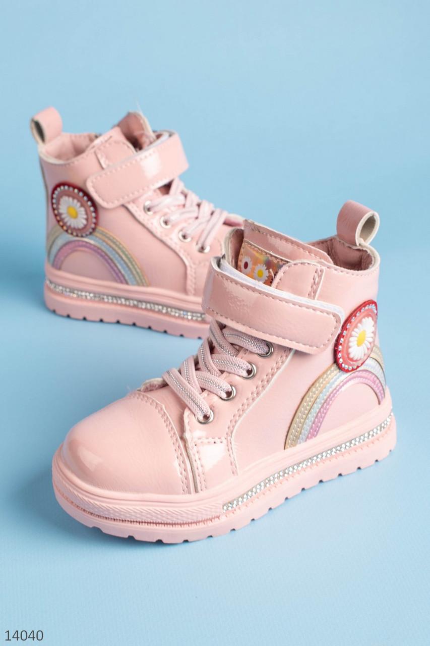 Демисезонные ботинки для девочек. ТМ Башили. Размеры 23-28