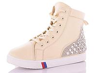 Ботинки сникерсы,кроссовки кеды женские бежевые, размеры 36,37,38,39,40,41, фото 1
