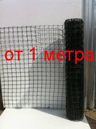 Сетка ОГРАДИТЕЛЬНАЯ пластиковая на метраж 1,2 м ширина