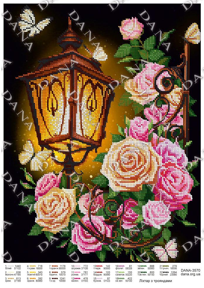 Схема Ліхтар з трояндами