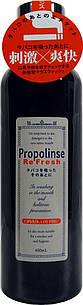PROPOLINSE еліксир для зубів з прополісом, екстрактом зеленого чаю для тих, хто курить, 600 мл